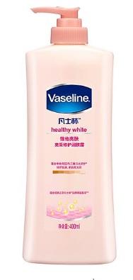 kem dưỡng trắng da mặt tốt nhất hiện nay