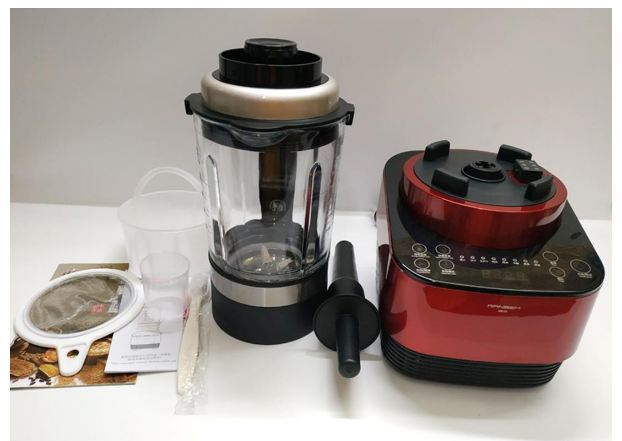 review máy làm sữa hạt ranbem 769s