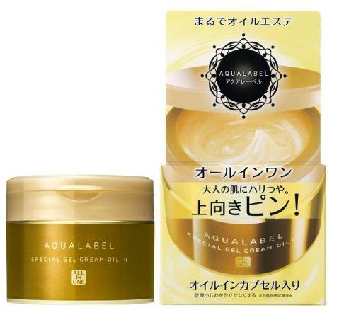 kem dưỡng trắng shiseido